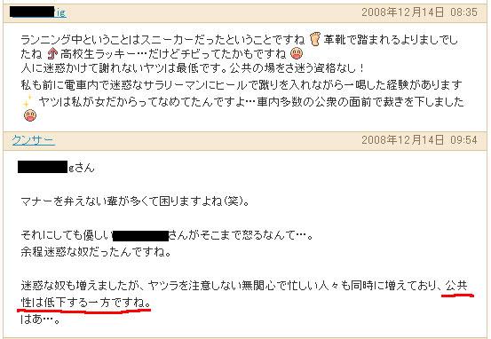 クンサー自慢話3.jpg