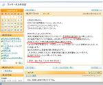 クンサー日記.jpg