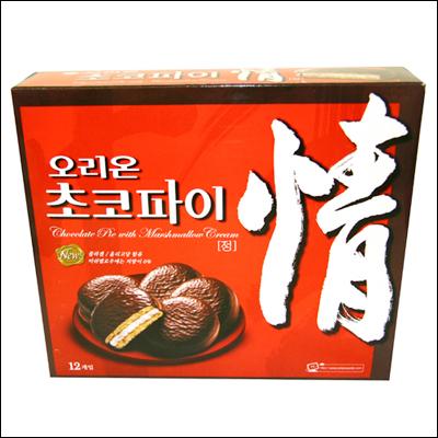 jong_choco.jpg