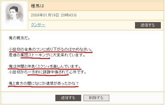 クンサーto aki1'.jpg