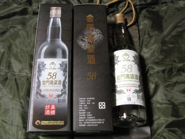 金紋高粱酒1.jpg