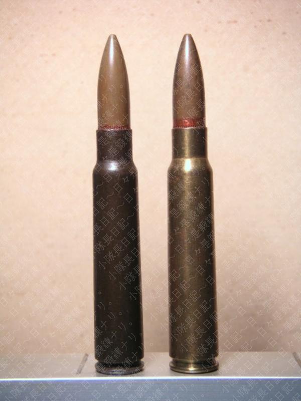 九九式小銃実包2種.jpg