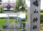 鳩山神社.jpg